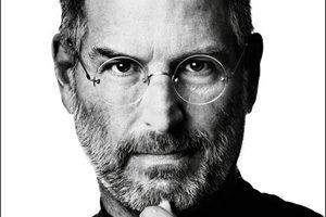 Geheime Yacht von Steve Jobs